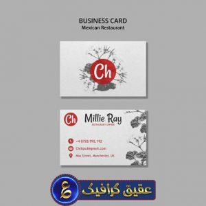 business-card-mexican-restaurant_23-2148321625