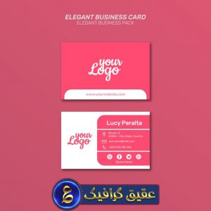 elegant-business-card-pack_23-2148319417