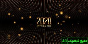Golden Happy New Year Banner 1048 11462