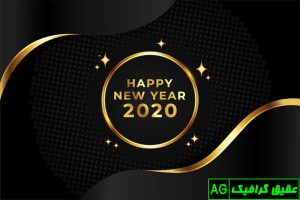 Golden New Year 2020 Background Concept 23 2148377678