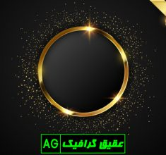 Luxury Golden Sparkling Frame Background 23 2148239824