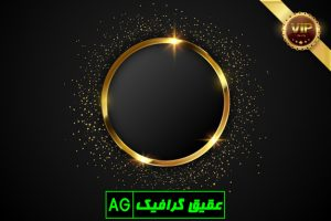 Luxury Golden Sparkling Frame Background 23 2148239824