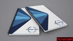Spiral Booklet Mockup 23 2147933501