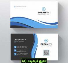 Blue Wavy Psd Business Card Template 1435 1174