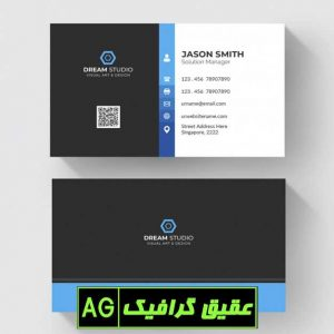 Blue White Business Card 1435 1394
