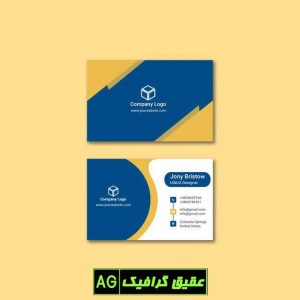 Business Identity Card Template Concept 23 2148352671
