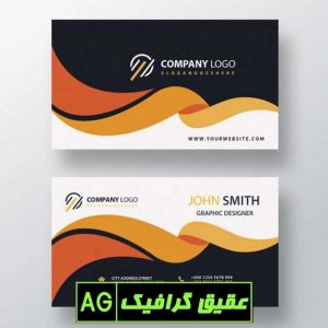 Creative Business Card Template 1409 904
