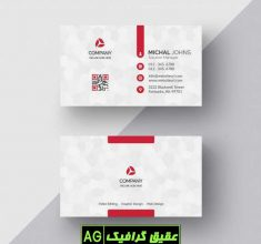 White Business Card With Red Details 1435 29