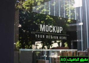 Window Sign Mockup Shop 53876 76421
