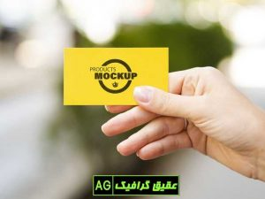 Woman Holding Up Yellow Business Card 23 2148434524