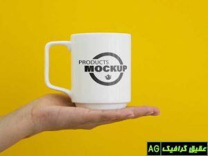 Person Holding White Cup Mock Up 23 2148434525