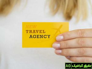 Woman Holding Travel Agency Card Mock Up 23 2148434591