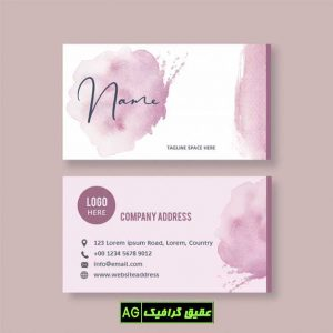 Business Card Template With Watercolor Brustrokes 83728 583