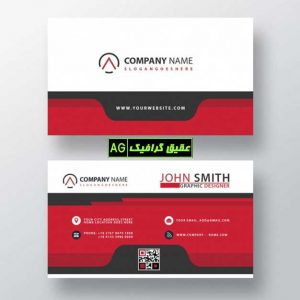 Red Abstract Company Card Template 1409 908