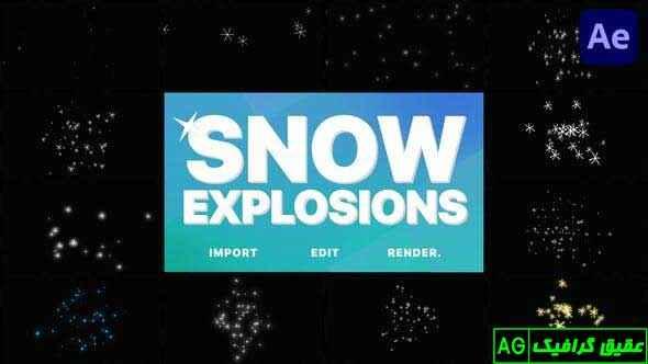 پروژه آماده افترافکت انفجار برف