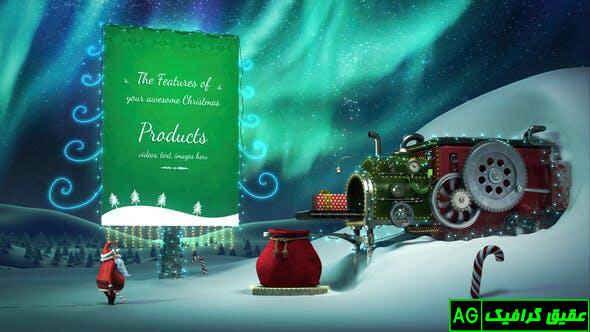 پروژه آماده افترافکت سانتا جادوی کریسمس