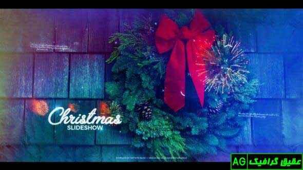 پروژه آماده افترافکت نمایش اسلایدشو کریسمس