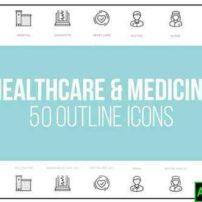 پروژه آماده افترافکت ۵۰ آیکون متحرک در زمینه بهداشت و پزشکی