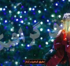 ویدیو-فوتیج-شعله-شمع-با-حال-و-هوای-برف-و-کریسمس