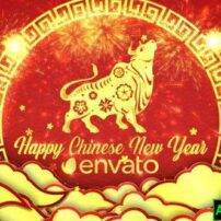 پروژه آماده افترافکت تبریک سال نو چینی