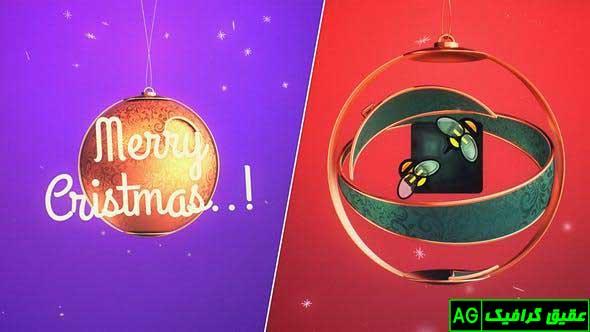 پروژه آماده افترافکت لوگو موشن همراه با تبریک کریسمس
