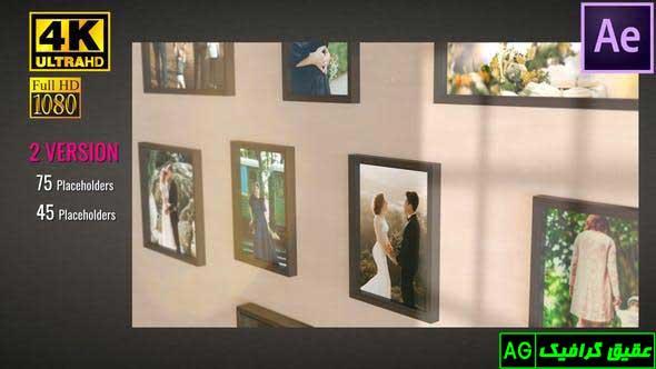 پروژه آماده افترافکت نمایش گالری عکس های روی دیوار