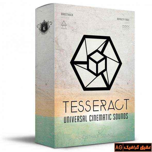 پک-صوتی-Tesseract-–-Universal-Cinematic-Sounds---Ghosthack
