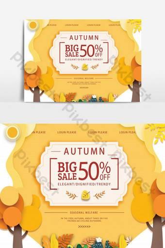 بنر تبلیغاتی پاییزی به سبک برش کاغذی