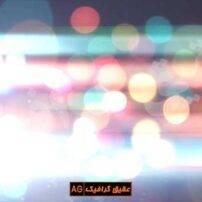 ویدیو فوتیج بوکه های رنگارنگ 12