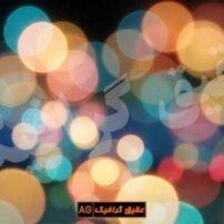 ویدیو فوتیج بوکه های رنگارنگ 9