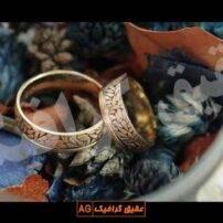 ویدیو فوتیج عروسی و ازدواج