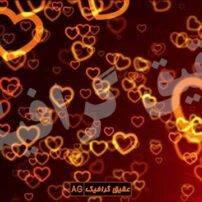ویدیو-فوتیج-قلب-های-متحرک