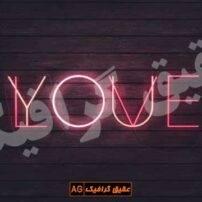 ویدیو فوتیج کلمه love