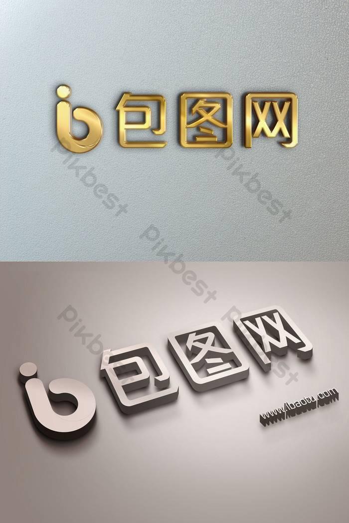 موکاپ لوگو مدل نمایش لوگو سه بعدی فلز موجودیت تجاری