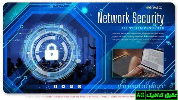 پروژه آماده افترافکت راه حل ها و خدمات امنیت سایبری