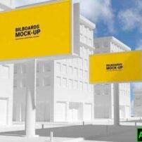 پروژه آماده افترافکت موکاپ تبلیغات در فضای باز