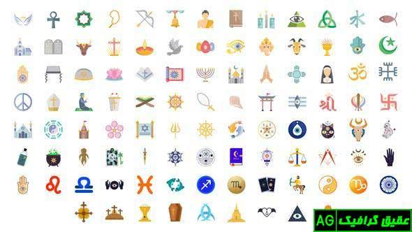 پروژه آماده افترافکت 100 آیکون مذهبی