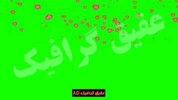 ویدیو فوتیج پرده سبز صد قلب کوچک قرمز و صورتی در حال سقوط