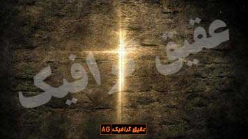 ویدیو فوتیج پس زمینه صلیب مسیحی در تاریکی