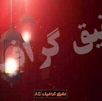 ویدیو فوتیج پس زمینه قرمز فانوس های شمع رشته ای آویزان ماه رمضان