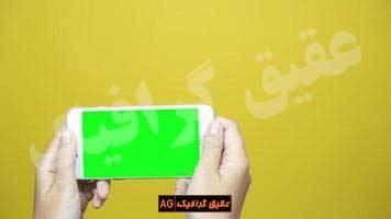 ویدیو فوتیج کروماکی صفحه نمایش گوشی