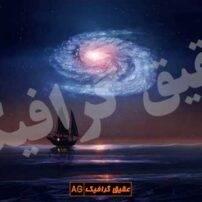 ویدیو فوتیج کشتی در دریا و ستاره های کهکشان