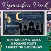 پروزه-آماده-افترافکت-پک-کاربردی-ماه-مبارک-رمضان