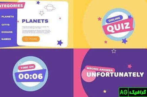 پروژه آماده افترافکت ارائه مسابقه کودکان و نوجوانان