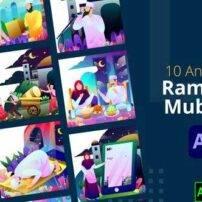 پروژه آماده افترافکت انیمیشن های تبریک ماه رمضان
