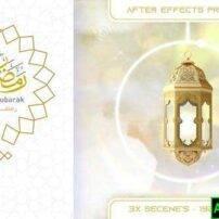 پروژه آماده افترافکت ماه مبارک رمضان