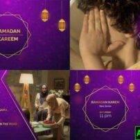 پروژه آماده افترافکت پکیج پخش کننده ماه رمضان
