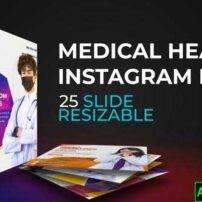 پروژه آماده افترافکت پک تبلیغاتی بهداشت سلامت پزشکی
