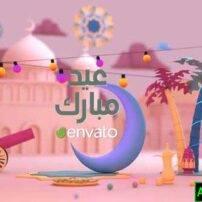 پروژه آماده افترافکت تبریک عید