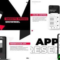 پروژه-آماده-افترافکت-تبلیغات-وبسایت-سیاه-و-سفید
